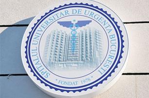 Spitalul Clinic de Urgenta Bucuresti
